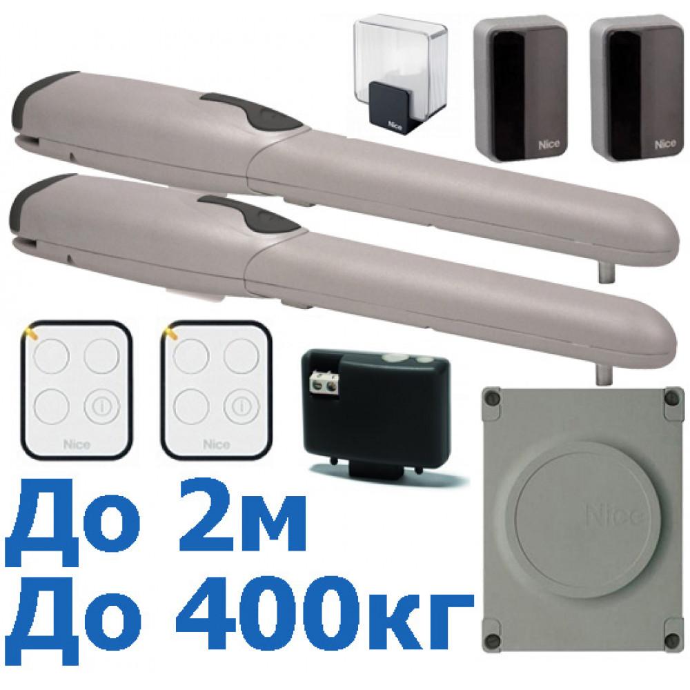 Комплект автоматики Nice WINGO 4024 BD KCE