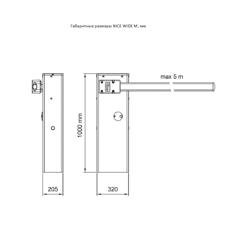 Комплект шлагбаума Nice WIDEM4KIT2 со стрелой 4 м